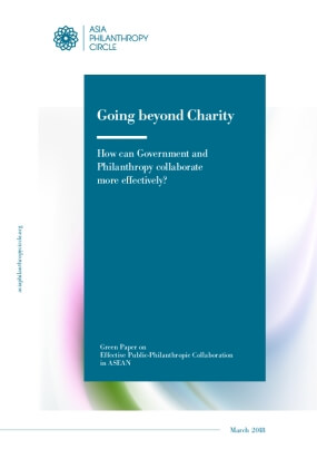 Going beyond Charity: How can Government and Philanthropy collaborate more effectively?