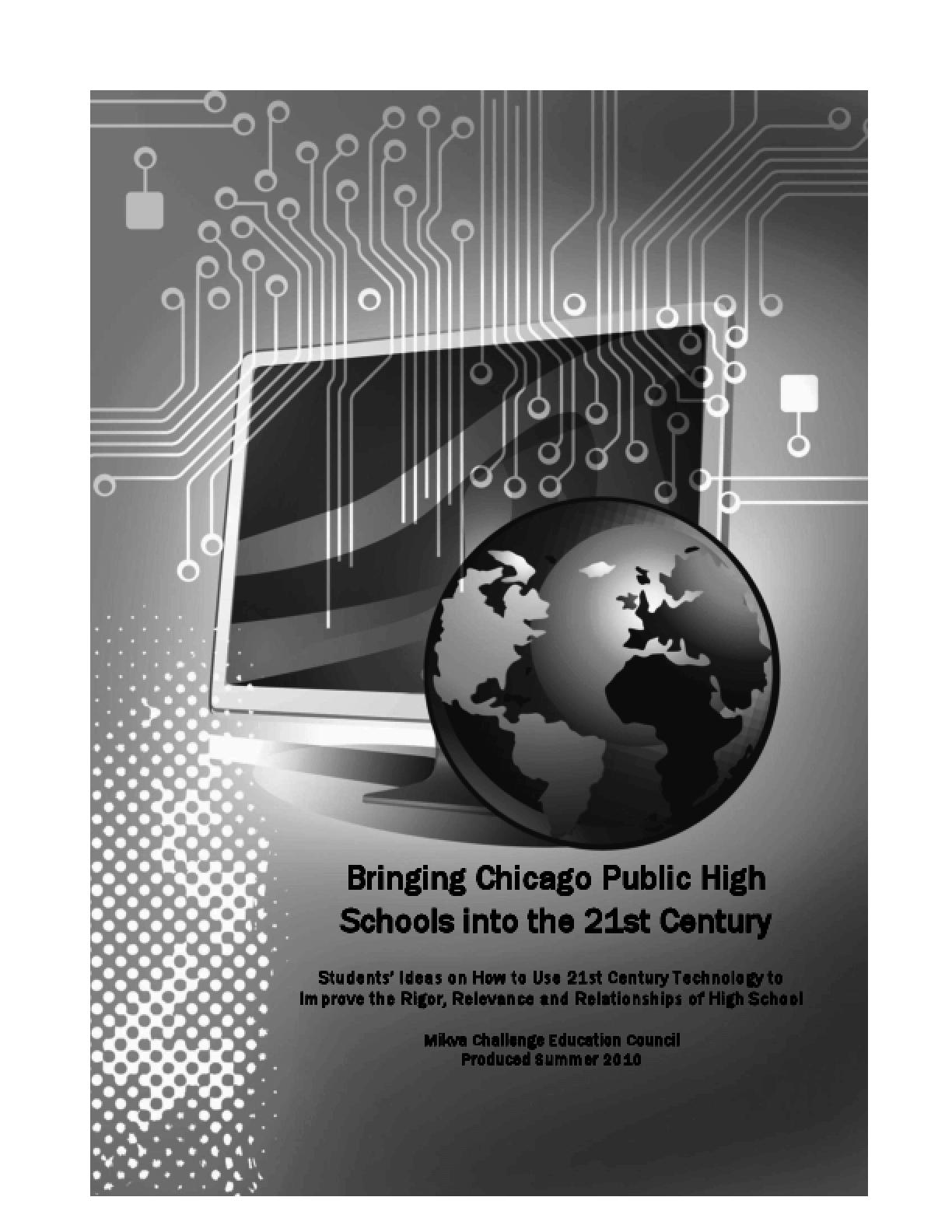 Bringing Chicago Public Schools into the 21st Century