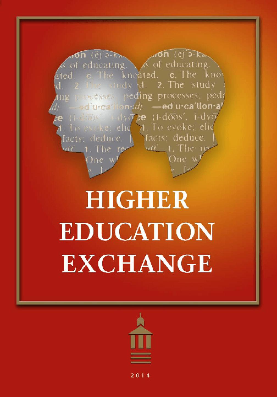 Higher Education Exchange: 2014